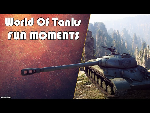 World Of Tanks Console Fun Moments 7 [AUE NOHCHO]
