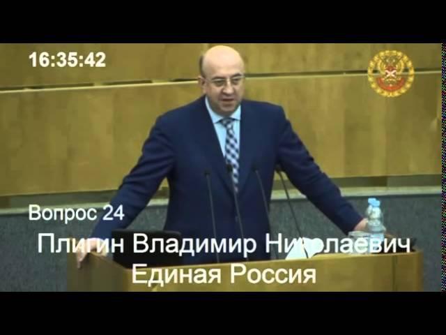 Закон № 814077-6 о порядке принятия поправок к Конституции РФ. Пленарное заседание ГД 13.10.15