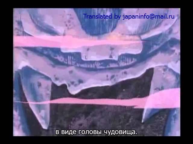 Японская народная сказка Момотаро Персиковый мальчик русские субтитры