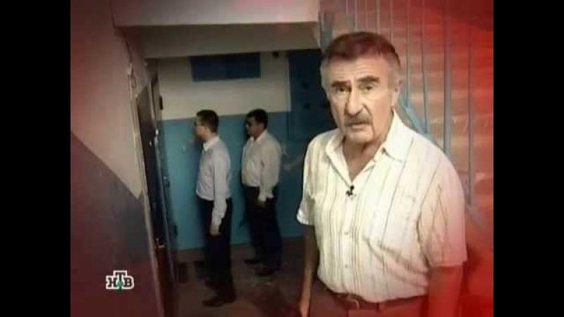 Следствие Вели... с Леонидом Каневским - 118 Наполеончик (18.09.2009)