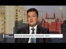 Военные итоги турне Трампа по Ближнему Востоку обзор Ивана Коновалова