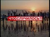 ЧАС ПИК 16.06.17 день