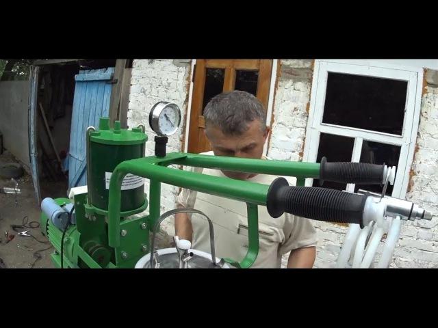 Забрали груз, собрали, проверили Доильный аппарат для коров «Молочная ферма» модель 2П