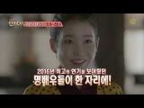 SBS [2016 SAF 연기대상] - 31일(토) 예고
