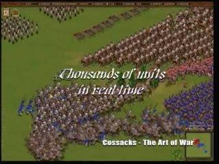 Видеоролик к игре Казаки Последний довод королей