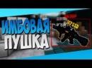 Blokada Let s Play MP5SD 2