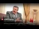 Новым послом России в Турции стал Алексей Ерхов