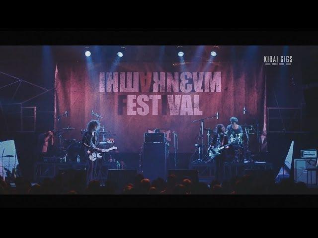 Sinoptik - 7 - Interplanet Overdrive - Live@Bingo, Kiev [01.10.2016]