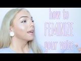 Голосовая тренировка для т*девушек | Stef Sanjati