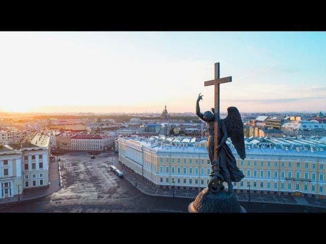 Санкт-Петербург с высоты. Белые ночи.
