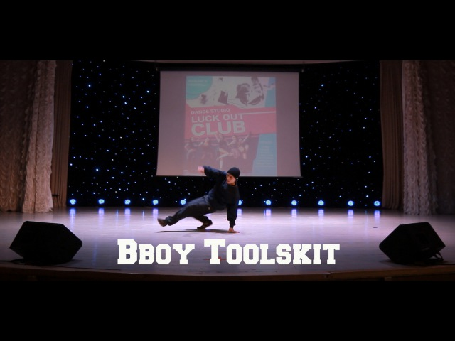 LuckOut Club : b-boy Toolskit (showcase)