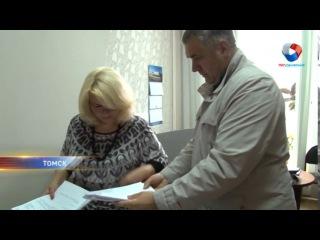 Подписи против строительства часовни на Новоcоборной передали в мэрию Томска