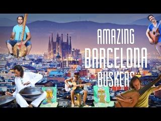 Лучшие Уличные Музыканты Барселоны