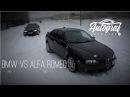 BMW e46 vs. Alfa Romeo 156. Спереди или сзади? Autograf