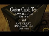 Guitar Cable Test: Lava Retro Coil vs Ant Craft DNA Double Coil