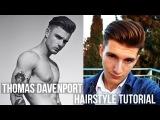 Thomas Davenport Hairstyle Tutorial | Volumized Long Hair | Mens Hair 2016