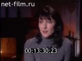 Женские истории (ОРТ, 25.01.2000 Лолита