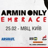 Armin Only Embrace в Киеве, 25.02.2017