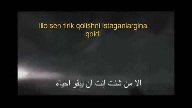 Qiyomat kuni qanday boladi - 480P