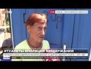 Полиция в Лобне задержала больную девушку за долгое сидение в туалете