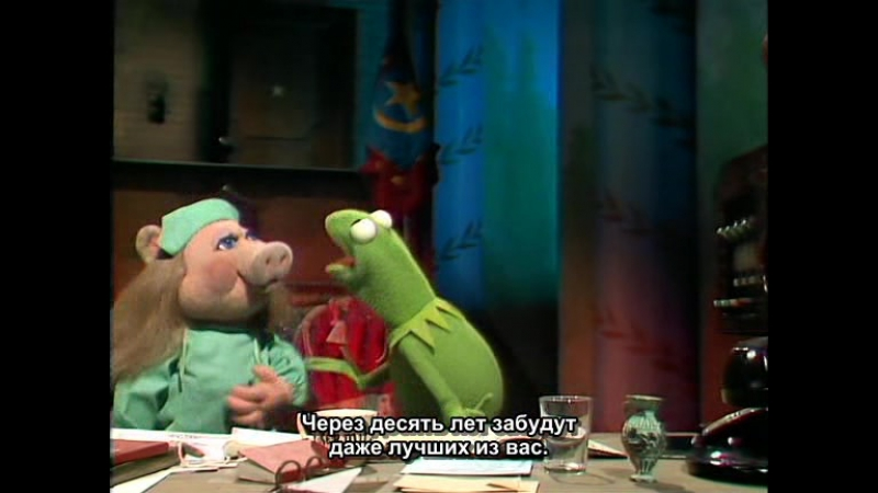 Маппет шоу. Сезон 1. Серия 16 Эйвери Шрайбер / Avery Schreiber DVDRip. Перевод - субтитры.