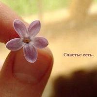 Залина Бечканова-Емкужева