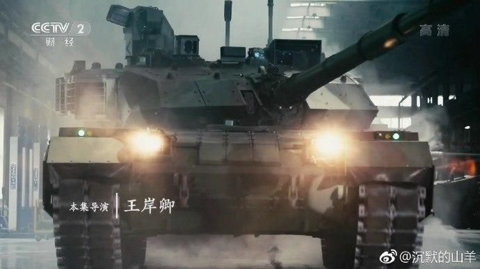 Kínai haderő - Page 3 ZfQn-ojJSdg