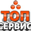 Топ Сервис   Тизерные сети   Арбитраж трафика