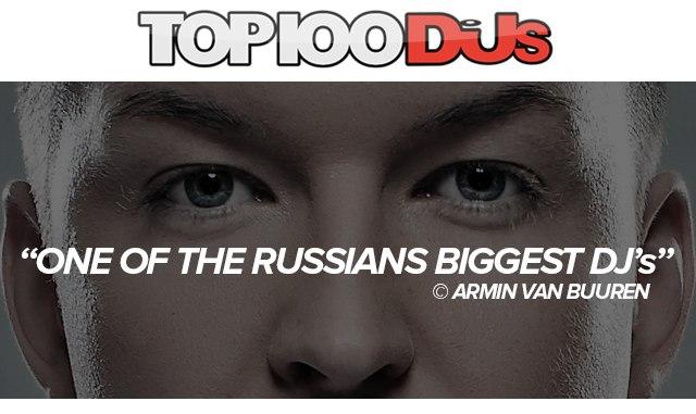 Dj Feel  Dj Mag Top 100 2016