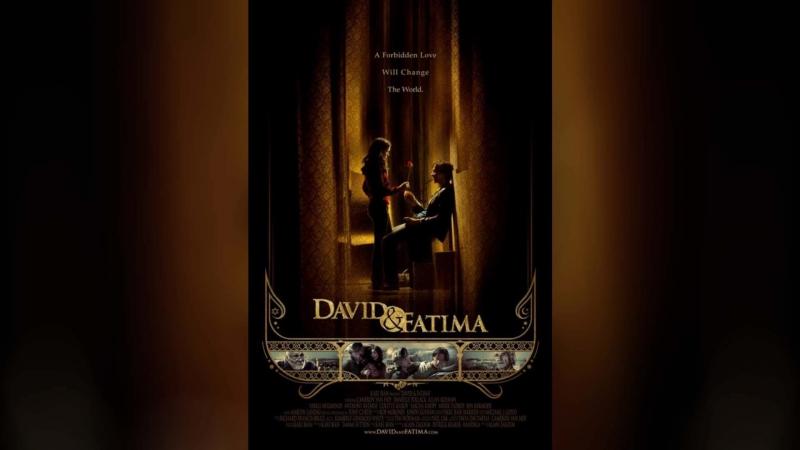 Фатима (2015)   Fatima