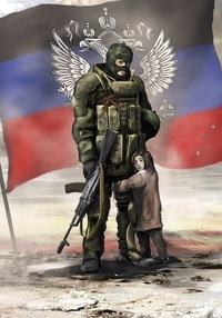 Сергей Неплях