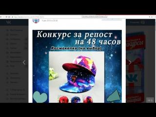 Итоги от 11.12.2016. Конкурс на 48 часов. Космокепка.