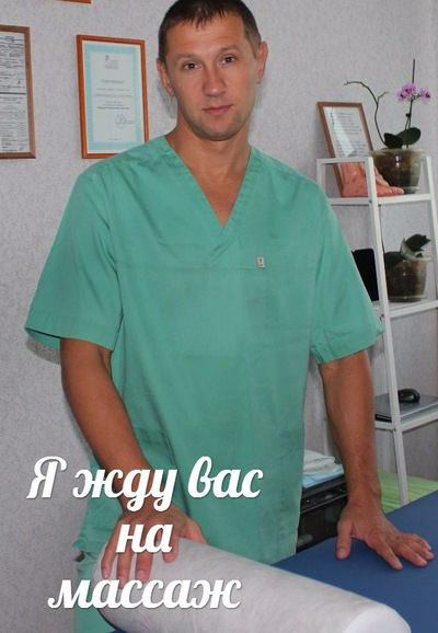 Юлиан Станишевский