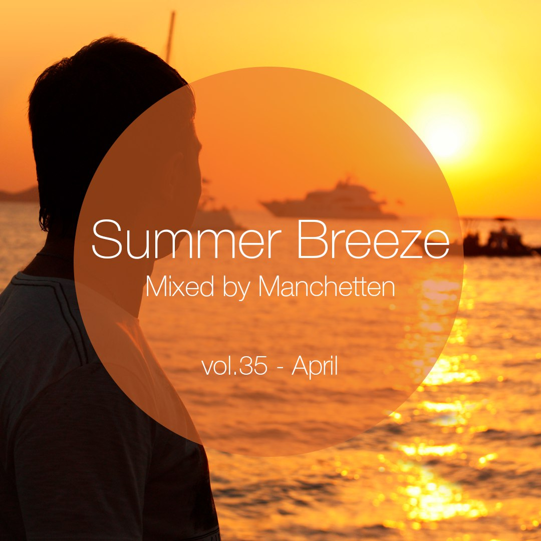 Summer Breeze vol. 35