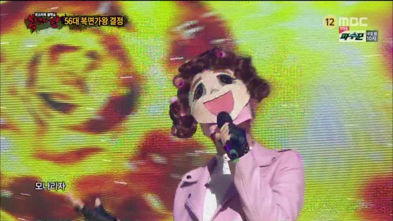 소향(Sohyang) - 모나리자 Mona Lisa(2017.05.21. MBC 복면가왕 King of Mask Singer)