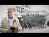 С. Наровчатов - Пропавшие без вести читает С. Никоненко