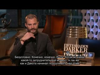 Интервью Джейми Дорнана