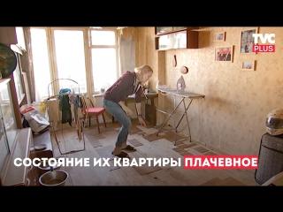 Жители пятиэтажки о программе реновации