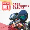 Пейнтбол лазертаг квесты в Минске Парк 067