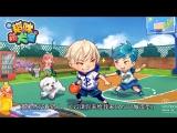 160901 《小韬咪萌犬屋/XiaoTaoMi Adorable dog house》 APP Huang Zitao online game Sound Collection Part1