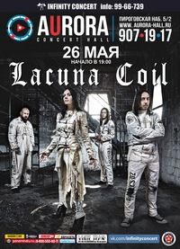 26.05.17 LACUNA COIL (Italy) - Aurora Concert Hall (СПб)