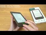 Обзор электронной книги PocketBook 615