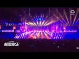 Jonas Blue Live Airbeat One Festival 2017