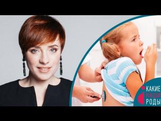Аллергия, астма, ложный круп. Ребенок задыхается - первая помощь.