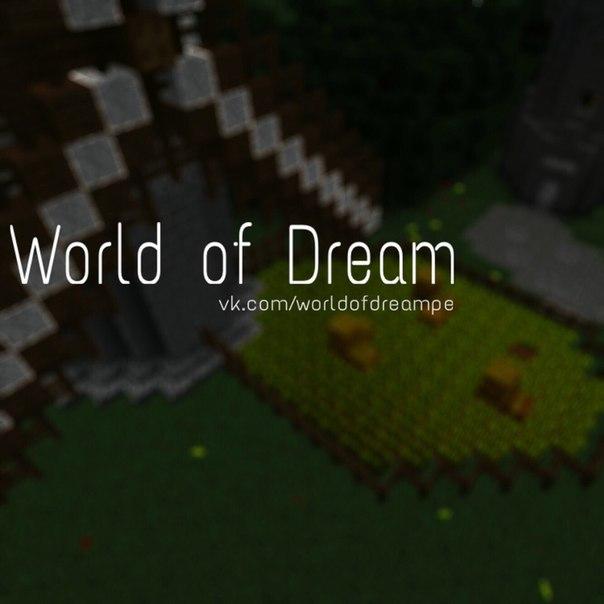 World of Dream [0.15.x]
