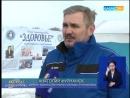 """Акция """"Путь к себе"""" 22 февраля 2017 года"""