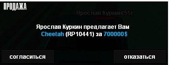 Loy4NC8HRdc.jpg