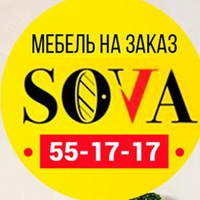 53sova