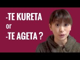 Ask a Japanese Teacher -