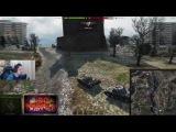 World of Tanks LeBwa Ржжёт! Выпуск 18